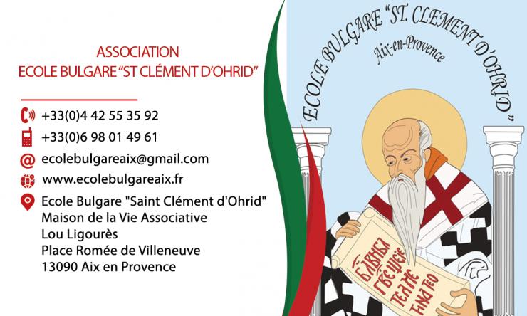 Carte De Visite St Clement DOhrid