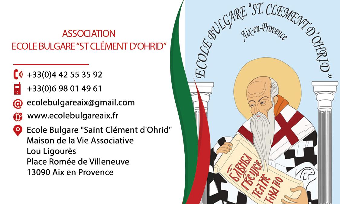 Face 1 Carte De Visite Asso St Clment Dohrid Bg